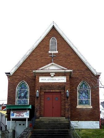 Saints_Constantine_and_Helen_Orthodox_Church_Vandergrift_Pennsylvania